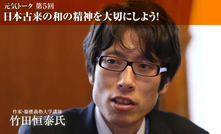 【国際】IMF「日本はアベノミクスを放棄すべきだ」★5 ©2ch.net YouTube動画>3本 ->画像>51枚